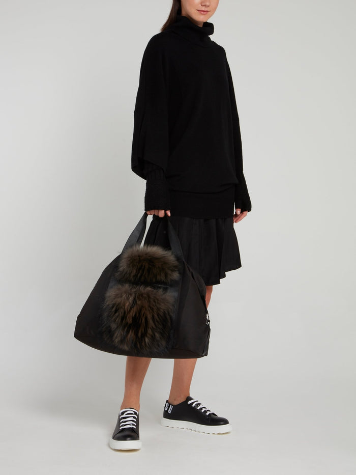Black Fur Detail Handbag