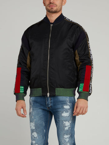 Black Ribbed Edge Bomber Jacket