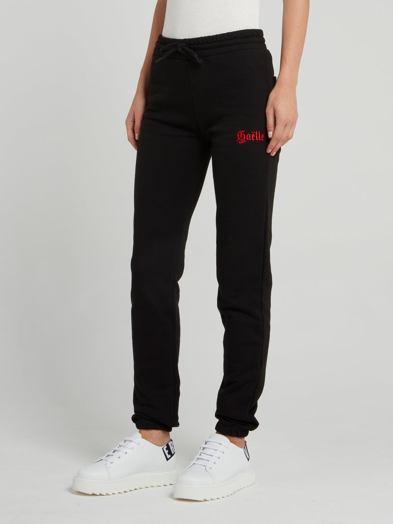 Black Drawstring Fleece Trousers