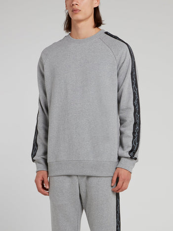 Grey Side Print Knitted Sweatshirt
