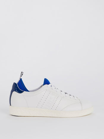 White Contrast Perforated Leather Sneakers
