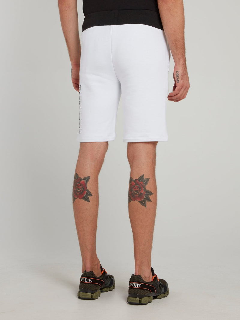 White Side Logo Jogging Shorts