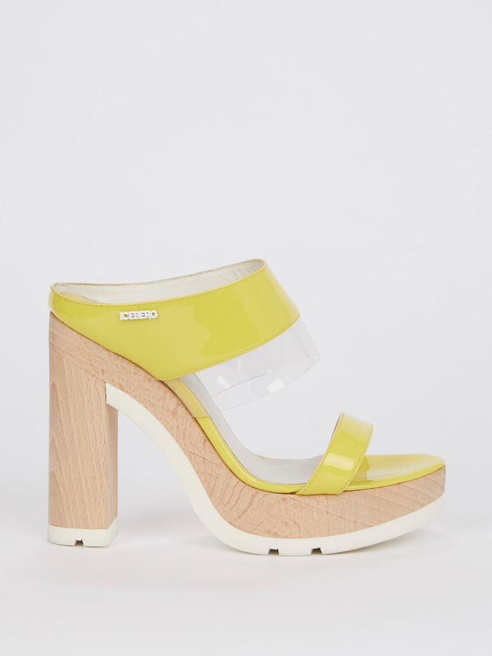 Yellow Block-Heel Patent Leather Sandals