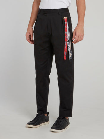 Black Side Fringe Tapered Pants
