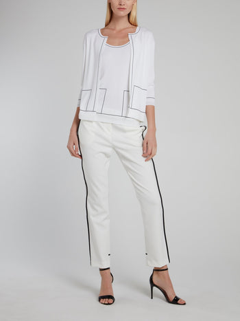 White Contrast Lining Camisole