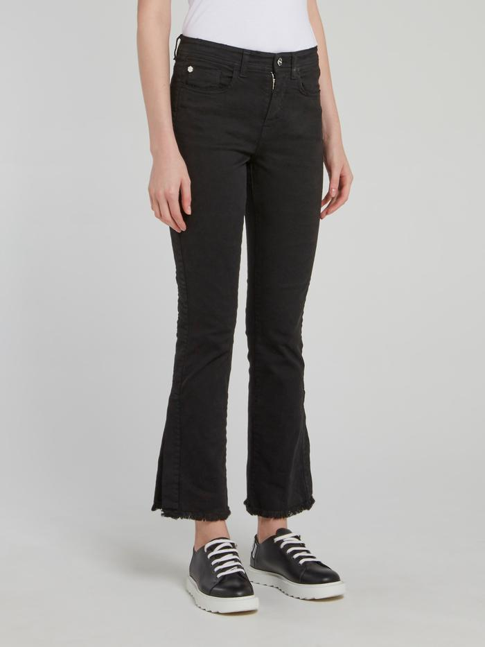 Black Frayed Flared Jeans