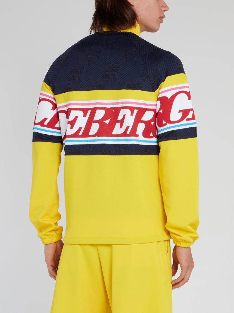 Yellow Zip Up Logo Sweatshirt