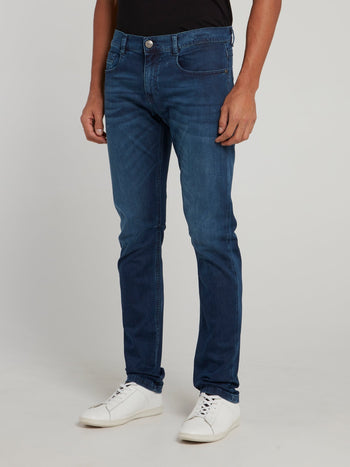 Navy Skinny Denim Trousers