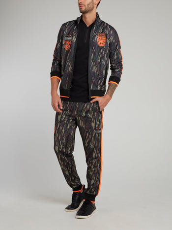 Camo Sport High Neck Jogging Jacket