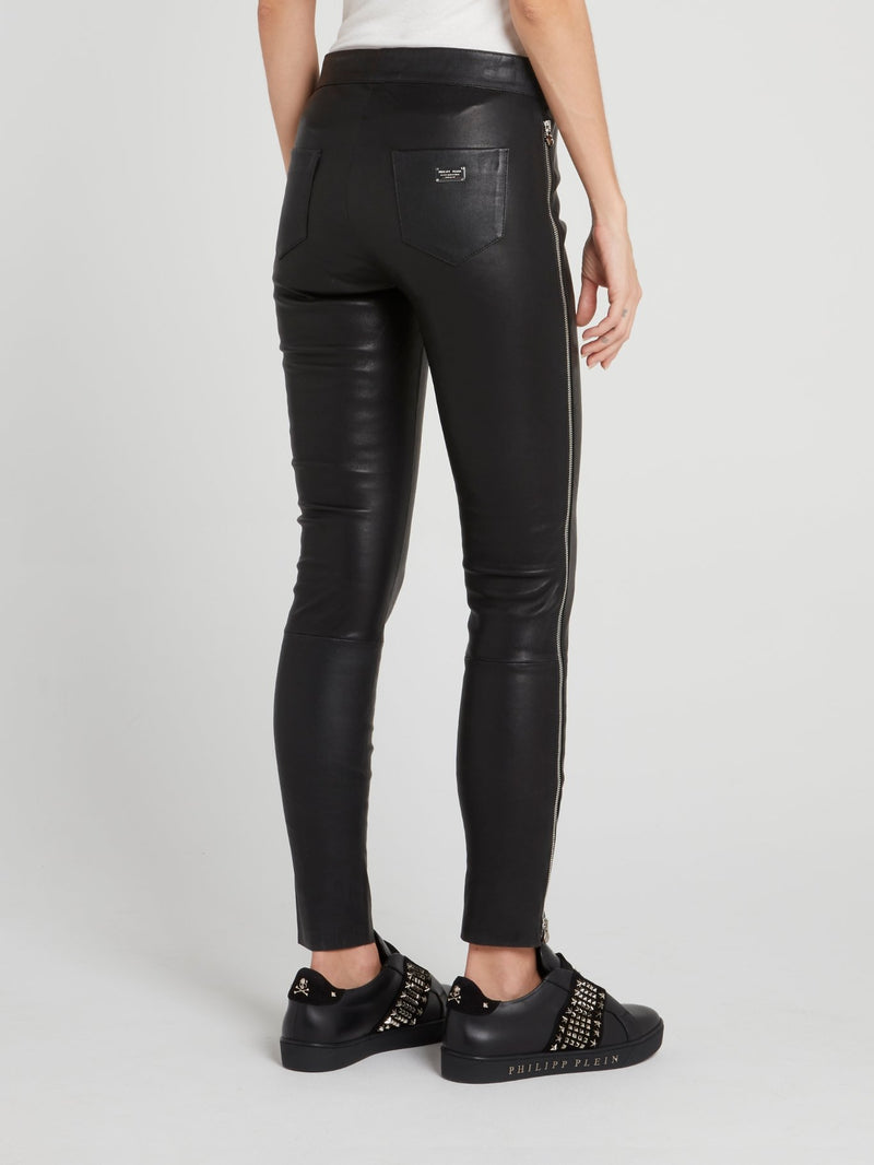 Side Zip Skinny Leather Trousers