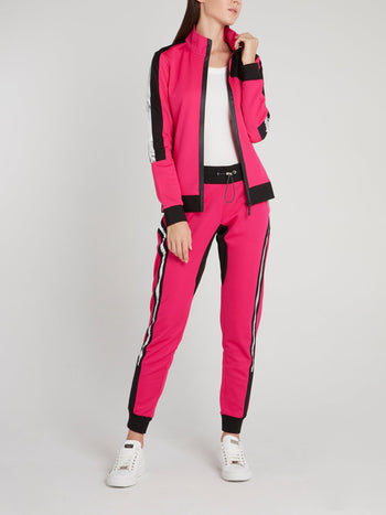 Pink High Neck Jogging Jacket