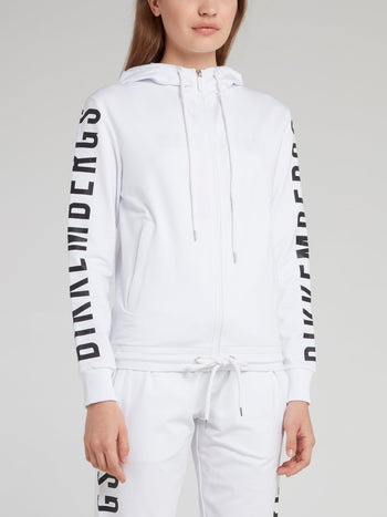 White Logo Sleeve Active Jacket