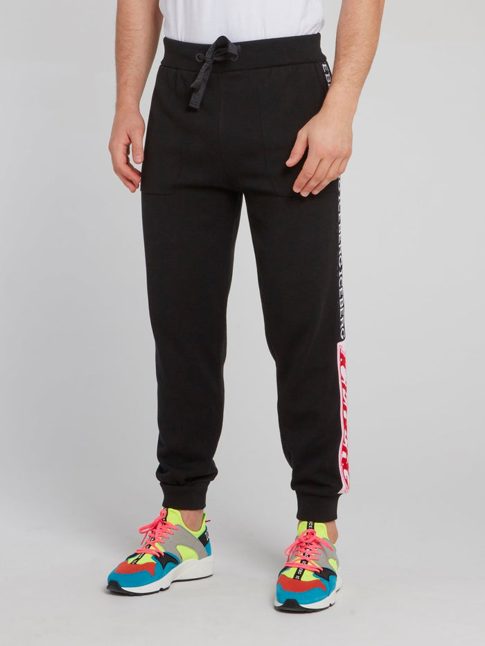 Black Logo Tape Knitted Track Pants