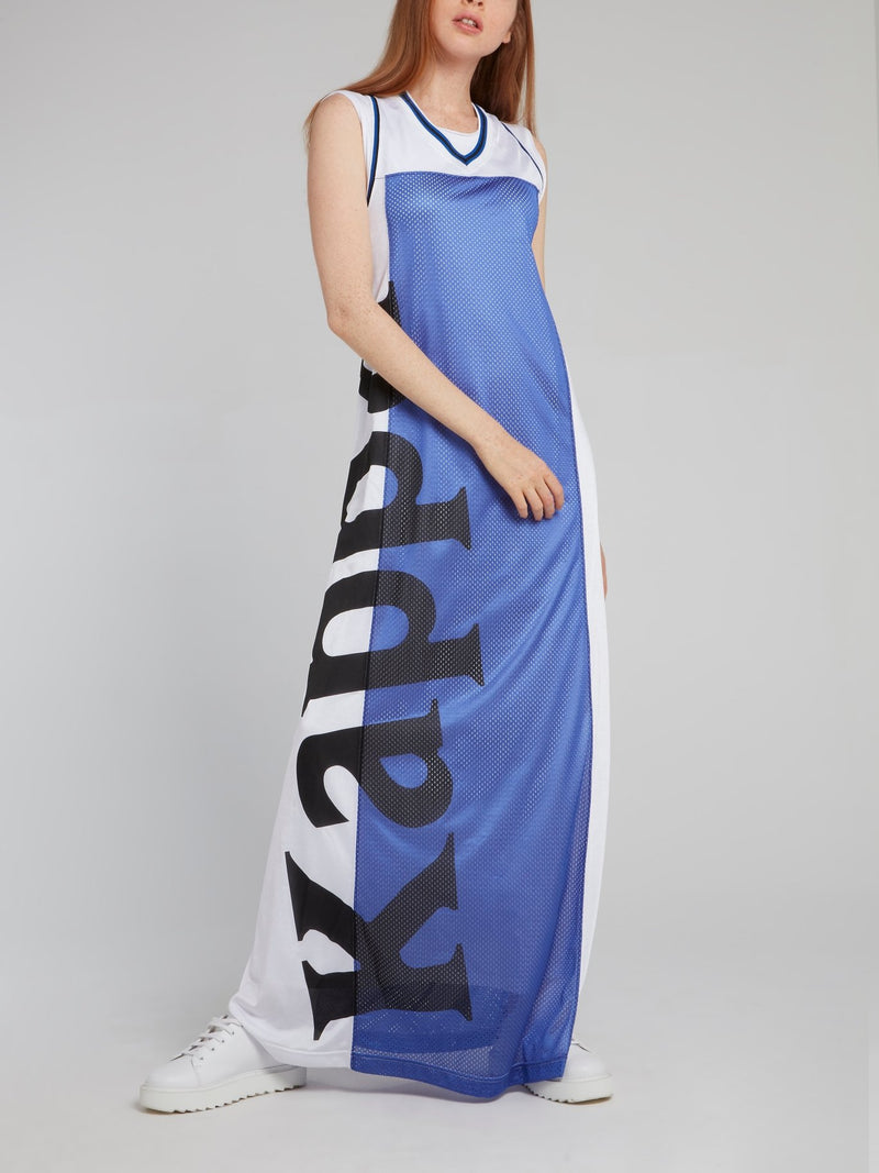 Kappa Perforated Panel Maxi Dress