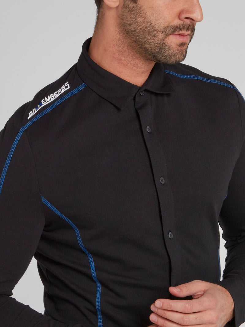 Black Contrast Lining Button Up Shirt