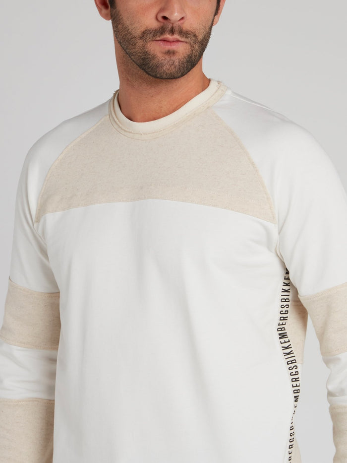 Beige Rear Stripe Sweatshirt