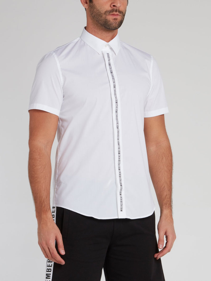 White Logo Lining Button Up Shirt