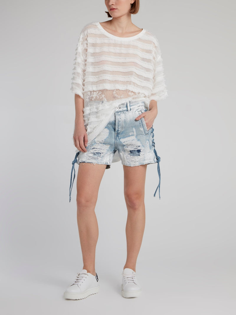 Lace Up Tattered Denim Shorts