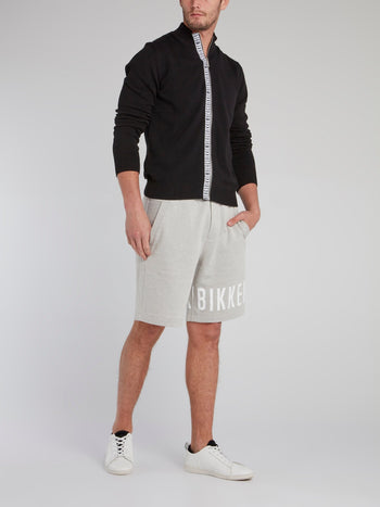 Beige Statement Drawstring Sweatshorts