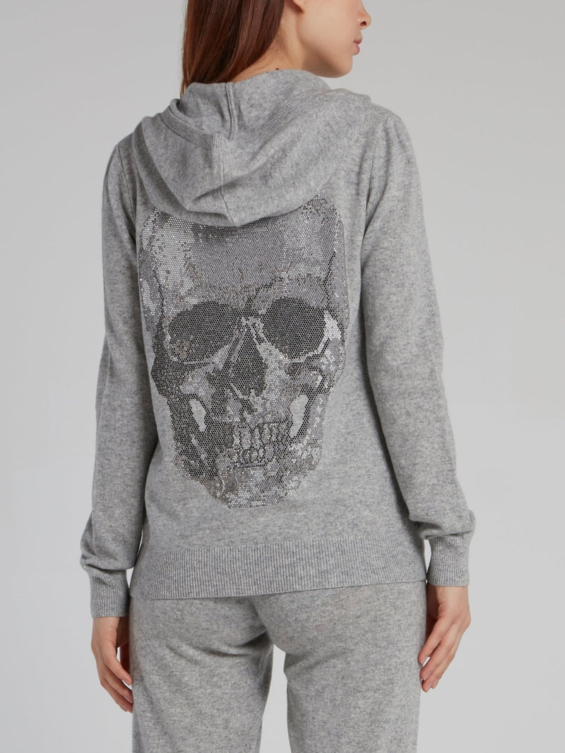 Grey Studded Skull Hoodie Sweat Jacket