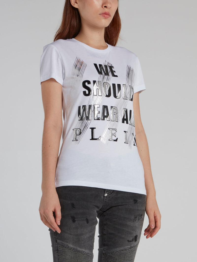 White with Silver Print Statement T-Shirt