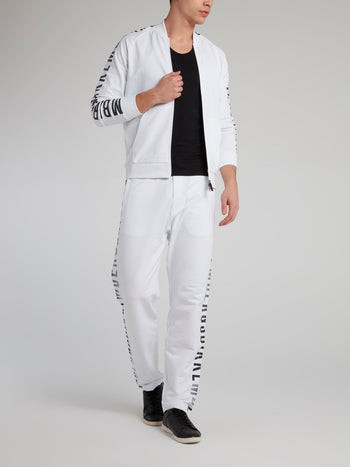 White Logo Seam Fleece Pants
