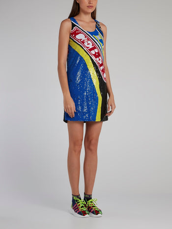 Sequin Statement Shift Dress