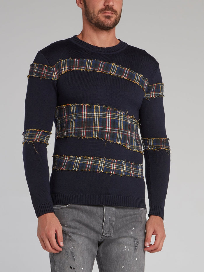 Shane Navy Check Panel Pullover
