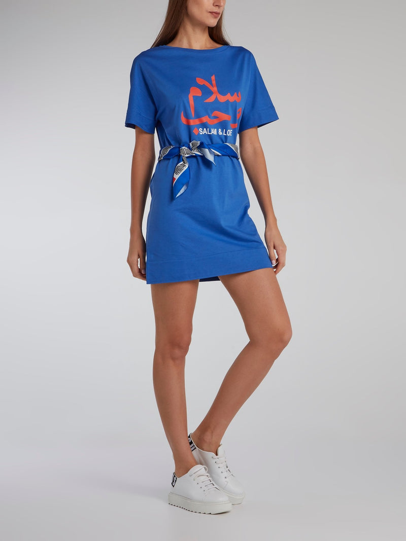 Blue Salam T-Shirt Dress