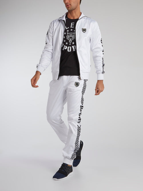 White Contrast High Neck Sweat Jacket