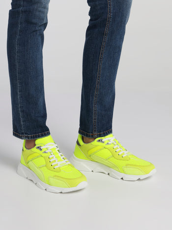 Neon Yellow Perforated Active Sneakers