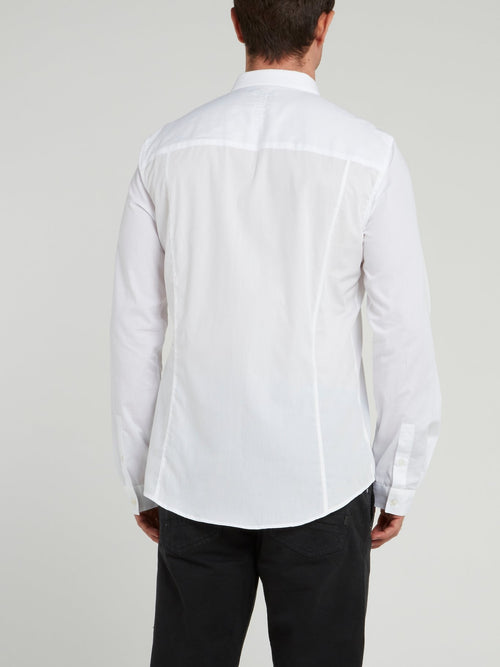 White Stripe Panel Button Up Shirt