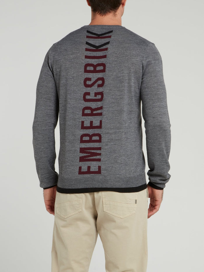 Grey Rear Logo Sweater
