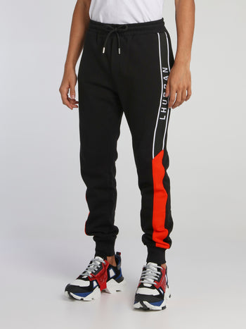 Black Logo Rib Jogger Pants