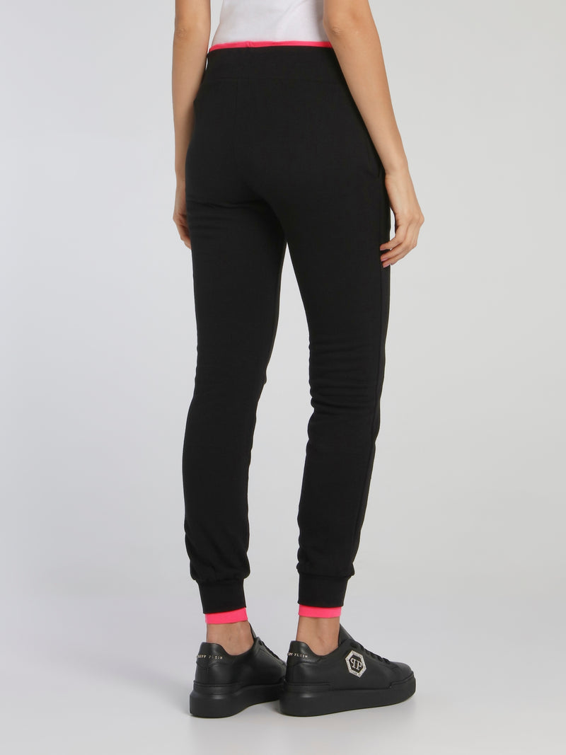 Black Contrast Trim Active Trousers