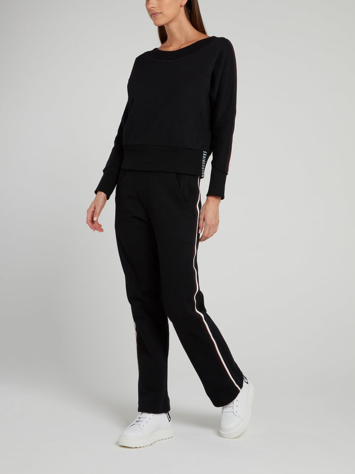 Black Sleeve Lined Sweatshirt