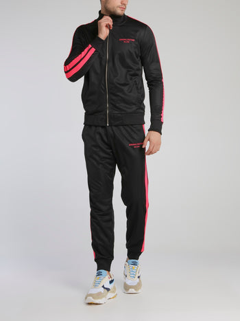 Black with Pink Contrast Lining Sweatshirt