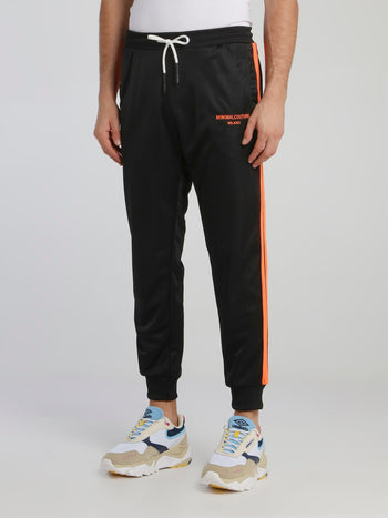 Black Side Stripe Jogger Pants
