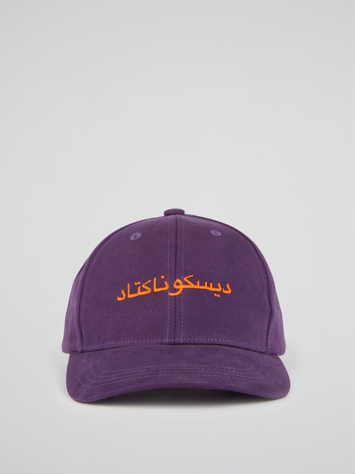 DCNTD X B Hype Purple Adjustable Cap