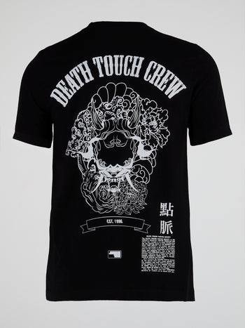 Black Death Touch Crewneck T-Shirt