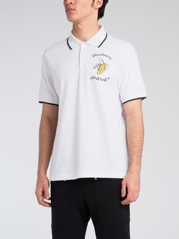 White Contrast Trim Polo Shirt