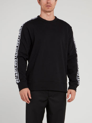 Black Logo Sleeve Stripe Sweatshirt