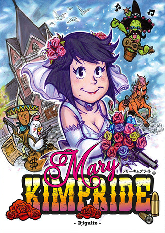 Mary Kimpride - Ebook