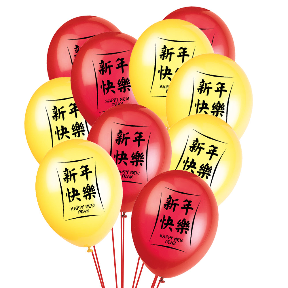 Chinese New Year Latex Balloons - Pack of 10