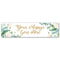 Botanical Foliage Personalised Banner - 1.2m