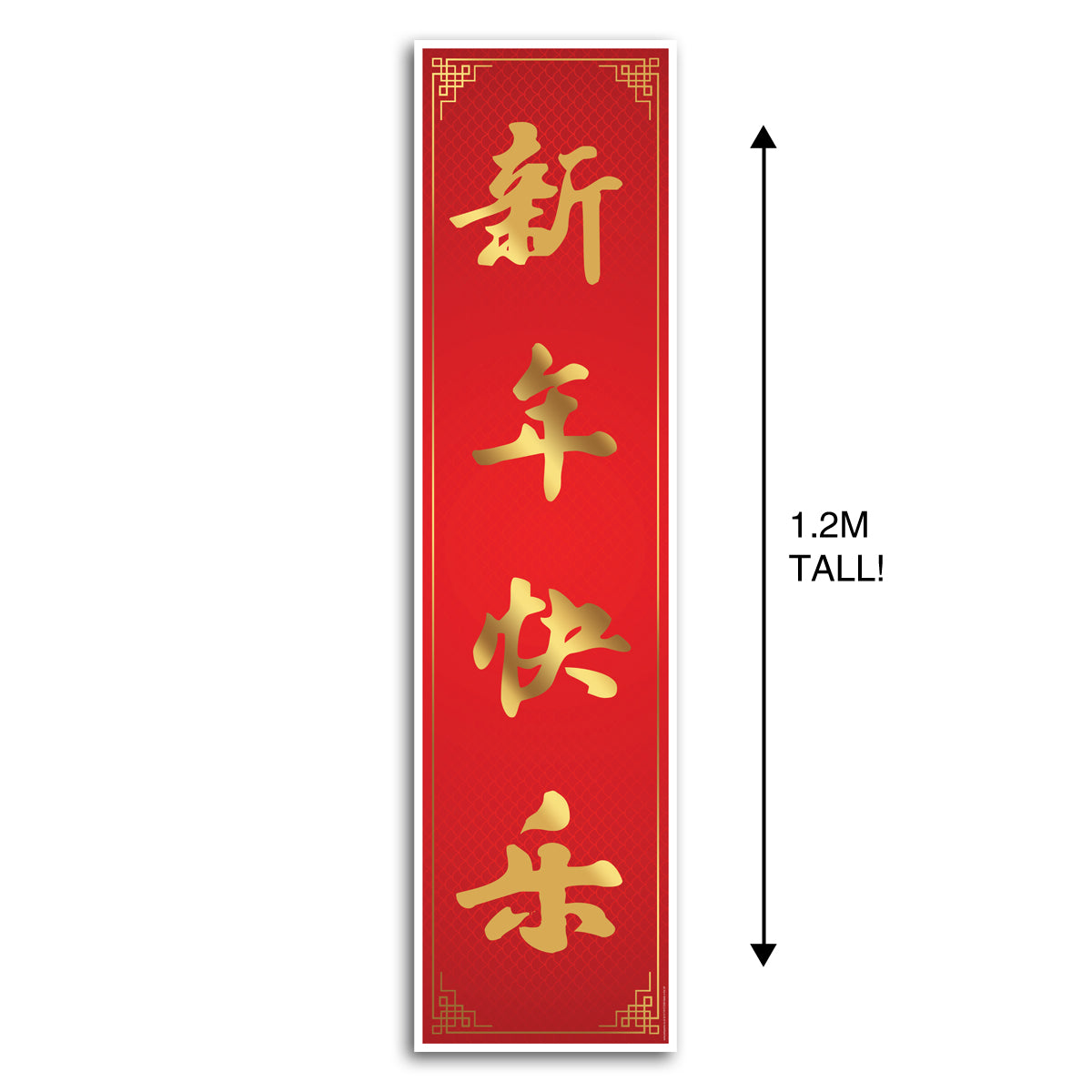 "Chinese New Year ""Happy New Year"" Calligraphy Portrait Wall & Door Banner Decoration - 1.2m"