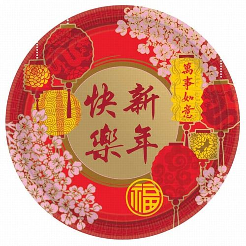 Chinese New Year Paper Plates - 23cm - Pack of 8