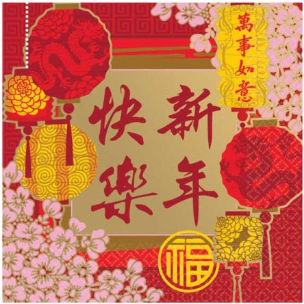 Chinese New Year Luncheon Napkins - 33cm - Pack of 16