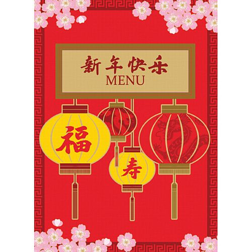 Chinese New Year Plum Blossom Menu Card - Each