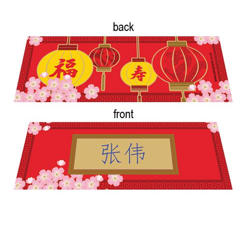 Chinese New Year Plum Blossom Placecards - Pack of 8
